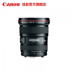 Canon/佳能 EF 17-40mm f/4L USM 广角变焦单反镜头