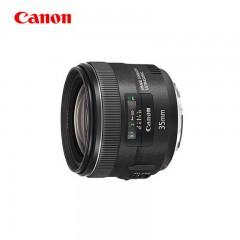 佳能EF35mm f2 IS USM 全画幅广角定焦大光圈单反镜头