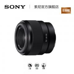 Sony/索尼 FE50mm F1.8 SEL50F18F 定焦 微单 全画幅 镜头