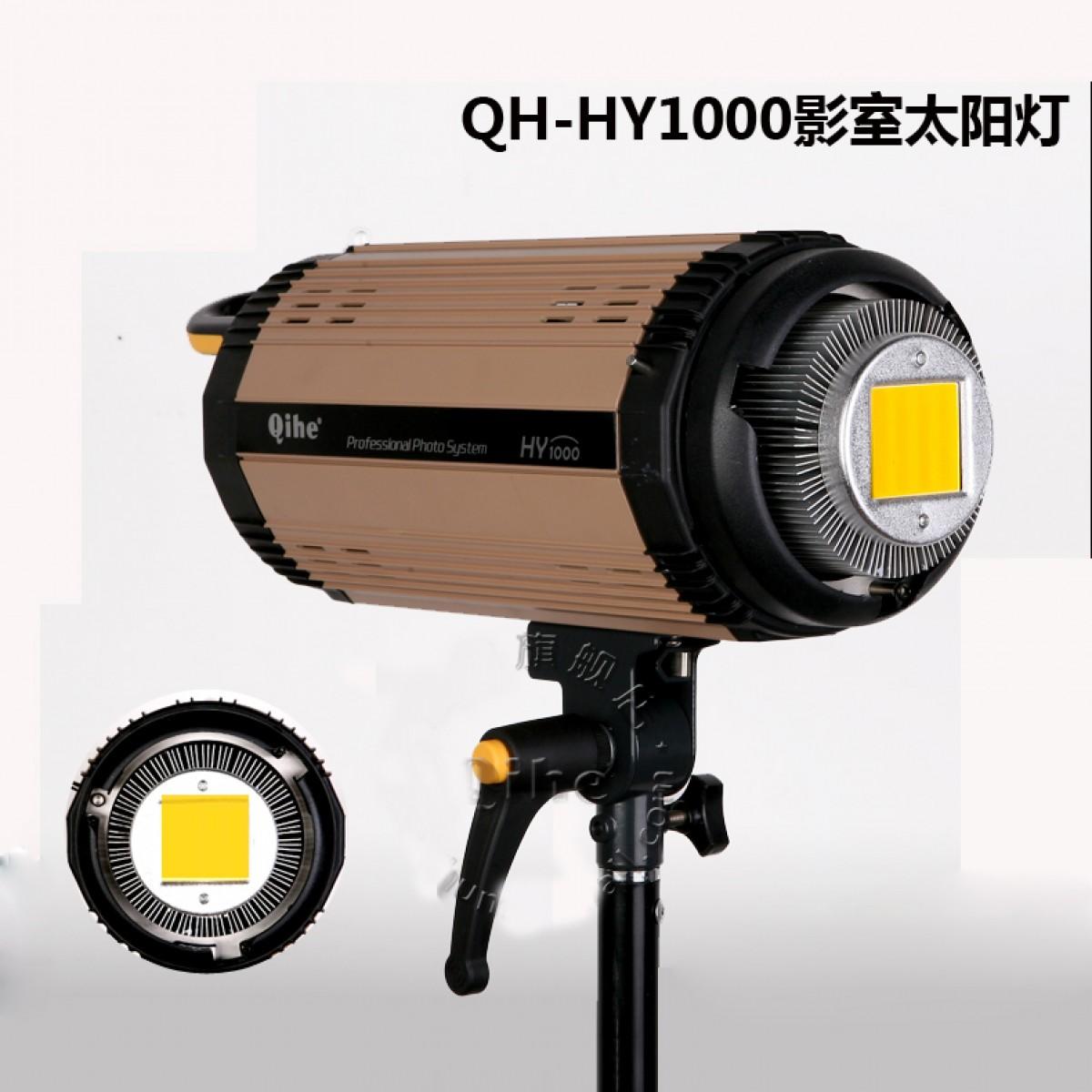 Qihe起鹤牌 QH-HY1000影室太阳灯 100w
