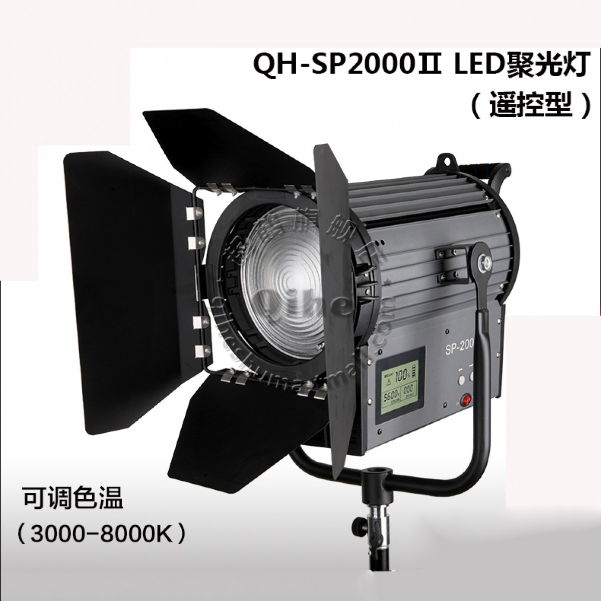 Qihe起鹤牌QH-SP2000ⅡLED聚光灯 遥控影视灯