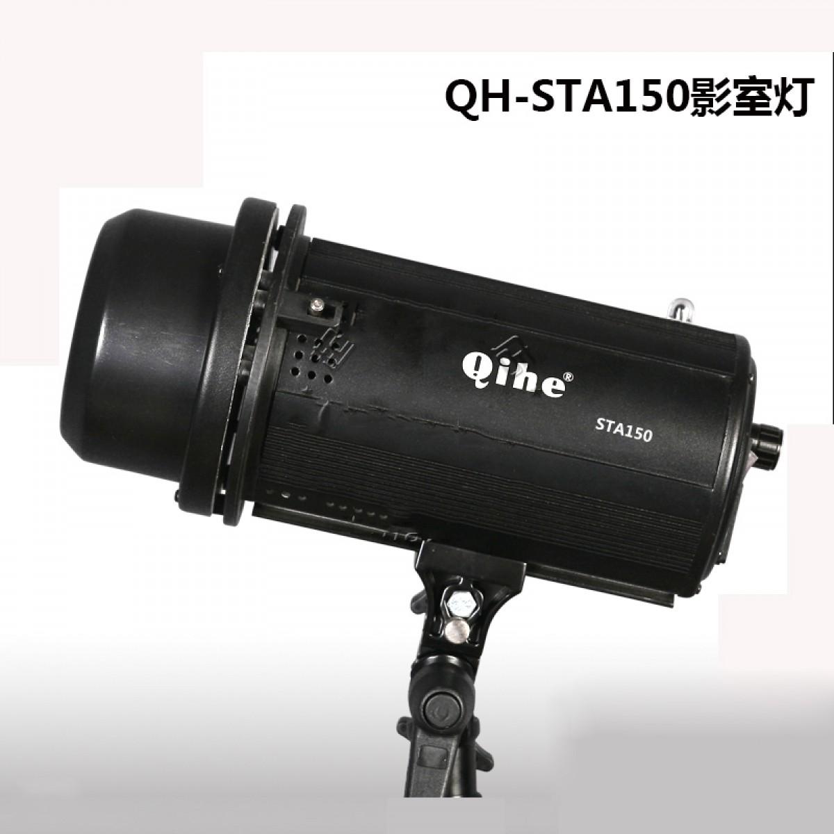 Qihe起鹤牌 QH-STA150影视闪光灯