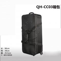 Qihe起鹤牌QH-CC03影楼箱包 器材箱