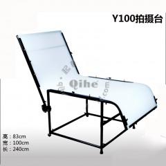 Qihe起鹤牌QH-Y100拍摄台 1x2.4米静物台