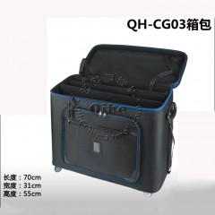 Qihe起鹤牌QH-CG03三基色灯箱包 三灯 带轮