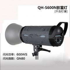 Qihe 起鹤牌 QH-S600N影室闪光灯 影视灯