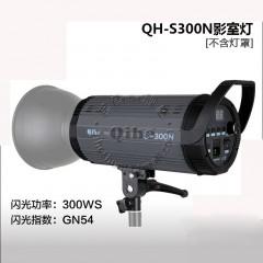 Qihe起鹤牌 QH-S300N影视闪光灯