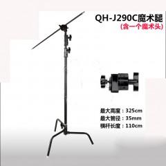 Qihe起鹤牌QH-J290C魔术腿影视灯架 单万向头