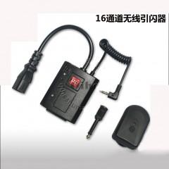 Qihe起鹤牌 影室闪光灯无线发射器/引闪器 16频 遥控器