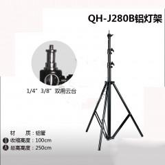 Qihe起鹤牌QH-J280B影视灯架 双用云台铝架