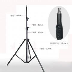 Qihe起鹤牌QH-J288T影室灯架 标准接口