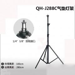 Qihe起鹤牌QH-J288C影视气垫灯架 铝架