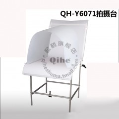 Qihe起鹤牌QH-Y6071拍摄台 静物台