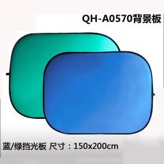 Qihe起鹤牌 1.5x2米 蓝绿双面背景板