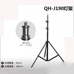 Qihe起鹤牌QH-J190灯架  1/4寸螺纹接口