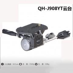 Qihe起鹤牌QH-J908YT三维云台 三脚架
