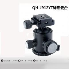 Qihe起鹤牌QH-J912球形云台 三脚架