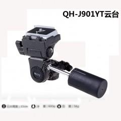 Qihe起鹤牌QH-J901YT云台 三脚架