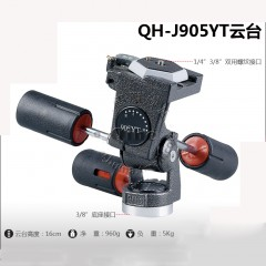 Qihe起鹤牌QH-J905YT三维云台 三脚架