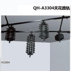 Qihe起鹤牌QH-A3304天花路轨 伸缩仪 导轨