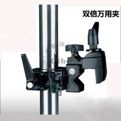 Qihe起鹤牌QH-C11双倍万用夹 天地撑杆附件