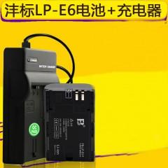 FB/沣标LPE6 for佳能5DS/R 5D2 5D3 6D 70D 80D相机电池LP-E6
