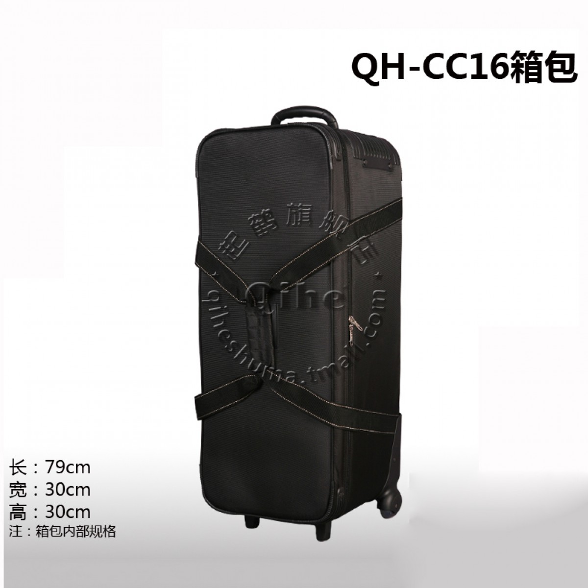 Qihe起鹤牌QH-CC16影楼箱包 器材箱