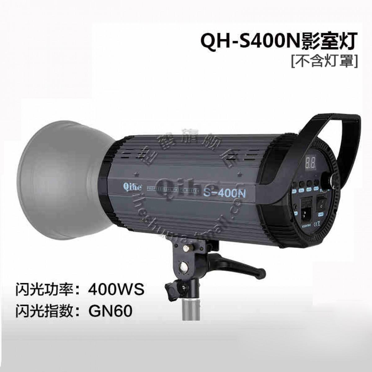 Qihe起鹤牌 QH-S400N影视闪光灯