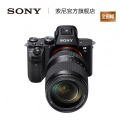 Sony/索尼ILCE-7M2 (FE24-240mm) A7M2 全画幅微单套装