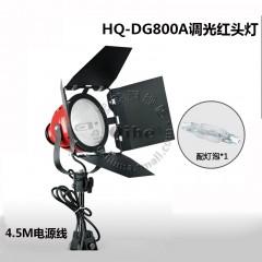 Qihe起鹤牌QH-DG800A红头灯 调焦调光柔光灯