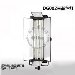 Qihe 起鹤牌 DG002横式三基色灯 2管欧司朗