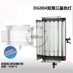 Qihe 起鹤牌 DG004横竖三基色灯 4管欧司朗
