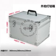 Qihe 起鹤牌 外拍灯铝箱 影视灯箱包 器材箱