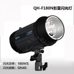 Qihe起鹤牌 QH-F180N影室闪光灯