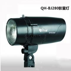 Qihe起鹤牌QH-BJ280影室闪光灯 250w 温州