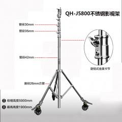 Qihe起鹤牌QH-J5800不锈钢影视架 双用接口