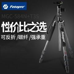 富图宝 MGC-584N+T3S 便携轻稳三脚架反折独脚架碳纤维三角架云台