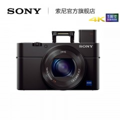 Sony/索尼 DSC-RX100M4 黑卡四代 索尼rx100m4数码相机