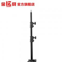 金贝SJ190灯架轻巧易收纳高度1.9米闪光灯支架摄影灯架自由升降