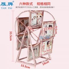 雁牌玫瑰金旋转摩天轮相框摆台创意结婚礼物客厅卧室家居装饰品