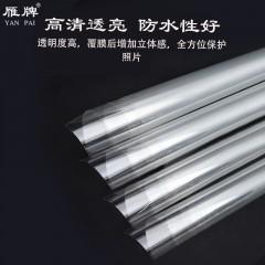 雁牌影像专用冷裱水晶膜亮膜影楼专用PET水晶膜照片广告影楼后期水晶膜50米长