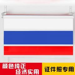 雁牌卷帘背景轴直播间证件照快照寸照白红蓝色摄影背景布照相布