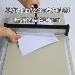 方菱影楼后期专用全金属490手动压痕机A3照片相册相片压痕机折页机影楼后期设备