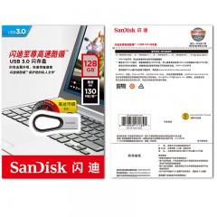 SanDisk闪迪金属U盘128GB酷循U盘3.0U盘cz93闪存盘时尚金属优盘