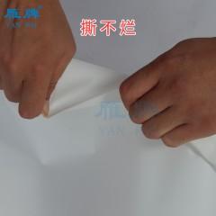 雁牌影楼专用相册专用首页膜首页纸美层膜撕不烂不起皱