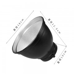 雁牌55度标准灯罩反光罩补光灯摄影灯闪光灯反光碗罩摄影器材配件