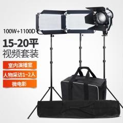 博朗LED聚光灯100W 影视微电影灯光视频灯常亮补光灯影视拍摄像机双色调光片演播室内摄影摄像人像非镝灯