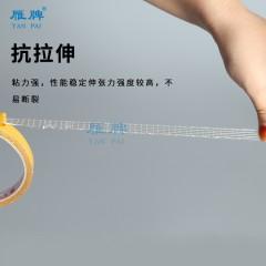 雁牌双面网格纤维胶带 强力高粘双面胶 透明双面玻璃纤维双面胶