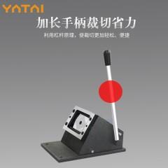 重型PVC切卡机手动证卡冲卡机切纸机 切刀86*54mm圆角卡片裁切机
