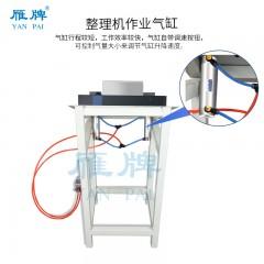 雁牌气动整理机压痕机一体相册制作设备切纸机淋膜机手动压平力机耗材